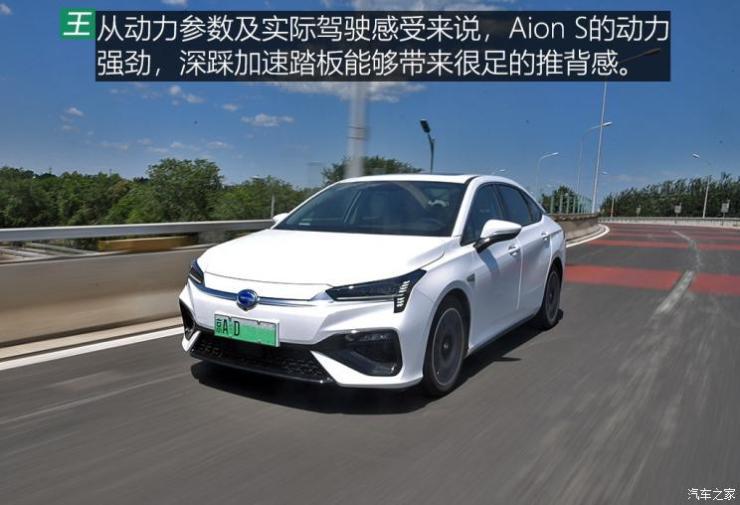 广汽新能源 Aion S(埃安S) 2019款 魅Evo 630