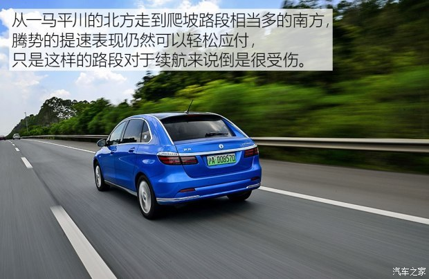 腾势汽车 腾势 2017款 荣耀版