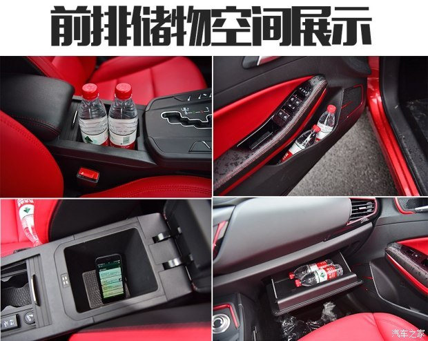 陆风汽车 逍遥 2018款 1.5GTDI CVT全景钻石版