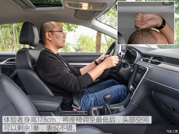 上汽集团 名爵6 2017款 1.5T 手动性能版