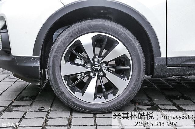 广汽乘用车2017款传祺GS3