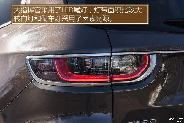 广汽菲克Jeep 大指挥官 2018款 基本型