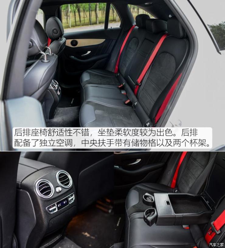 梅赛德斯-AMG 奔驰GLC AMG 2018款 AMG GLC 63 4MATIC+