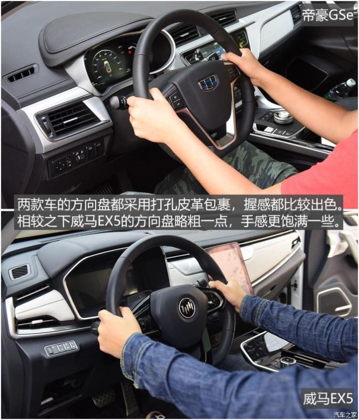 威马汽车 威马EX5 2018款 EX5 400 Extra创新版