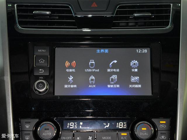 东风日产2017款天籁
