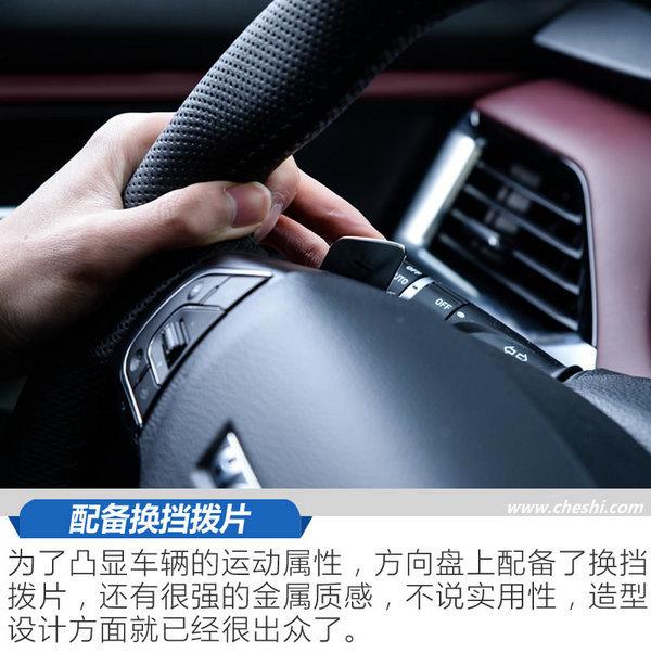 更适合年轻人开的H6 新哈弗H6 Coupe表现怎么样-图5