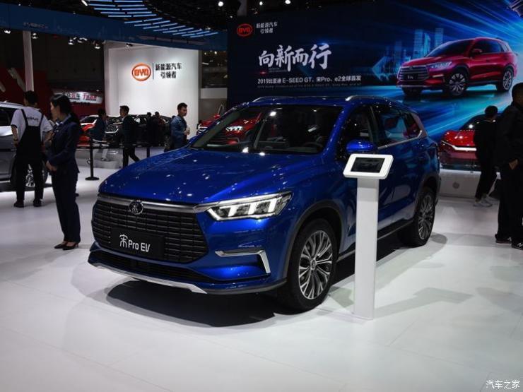 比亚迪 宋Pro新能源 2019款 EV 基本型