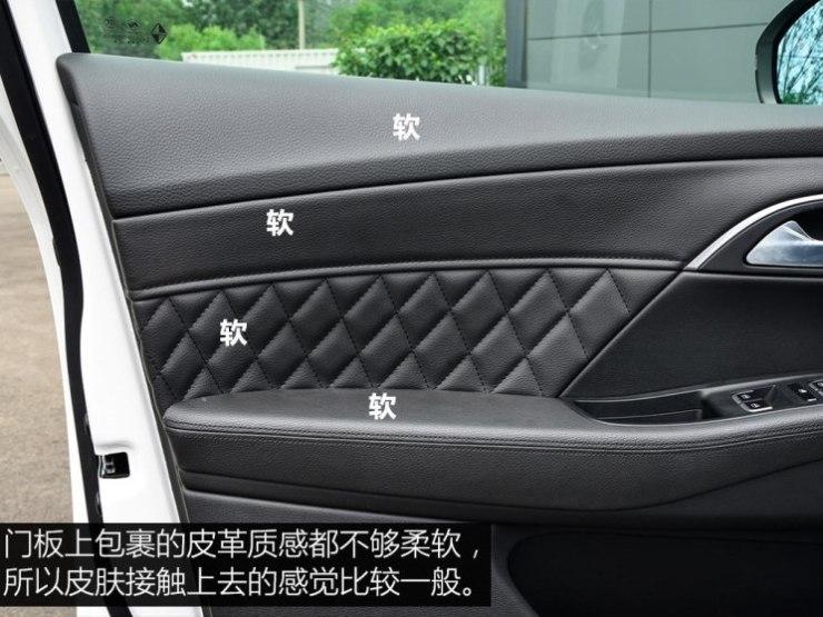 宝沃汽车 宝沃BXi7 2018款 四驱旗舰型