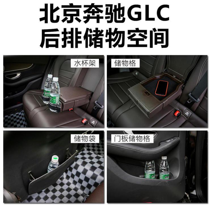 Q5L/GLC/X3对比评测空间
