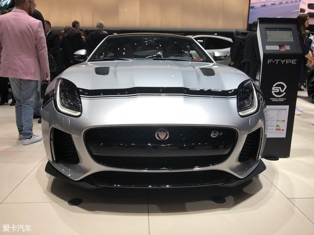 2018日内瓦车展:捷豹F-TYPE SVR特别版