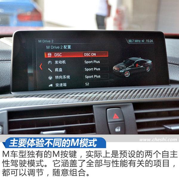 宝马M嘉年华上海站 不让舞动但依旧很躁动-图4