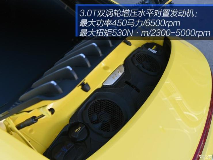 保时捷 保时捷911 2019款 Carrera 4S 3.0T