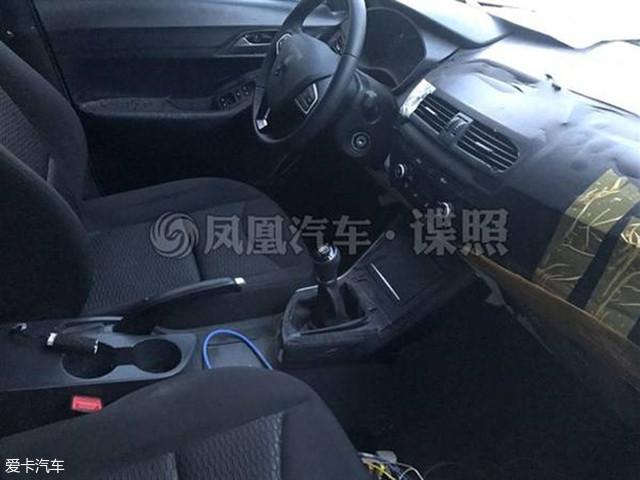 宝沃BX3明年北京车展首发 搭1.4T发动机