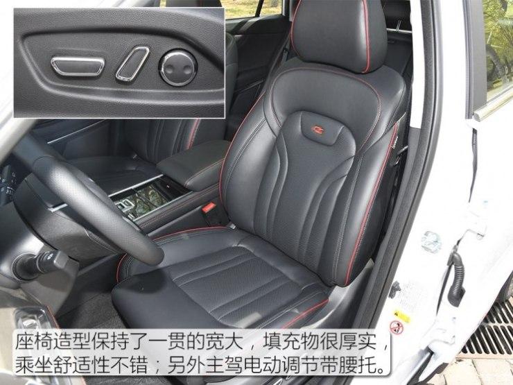 长安汽车 长安CS75 2018款 280T 自动睿智型
