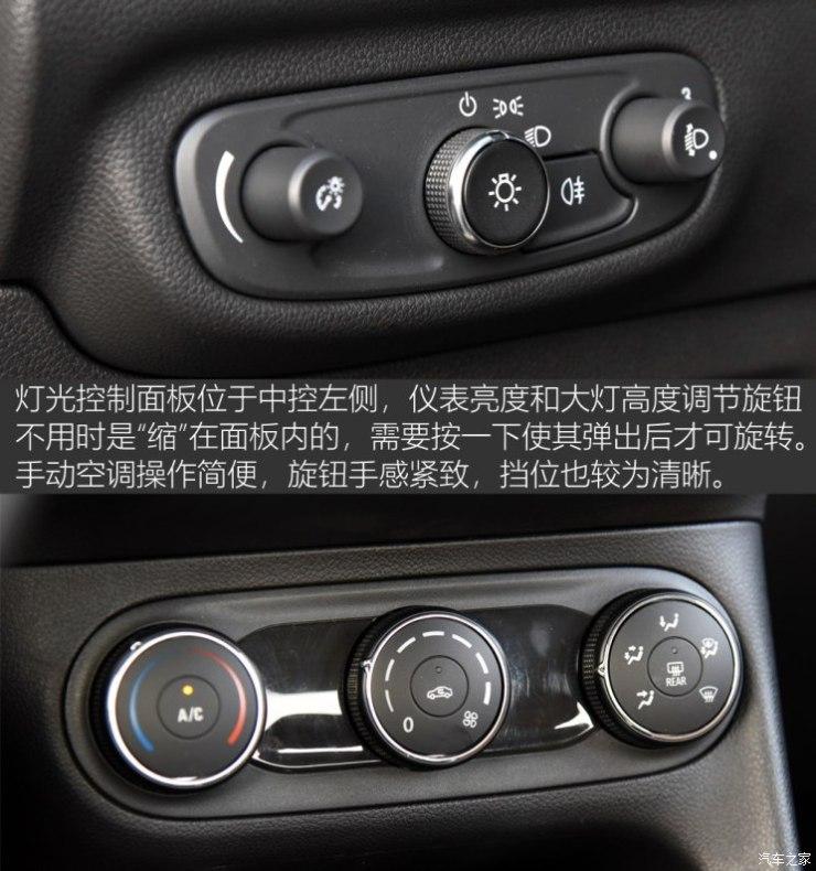 上汽通用别克 凯越 2018款 15N CVT豪华型