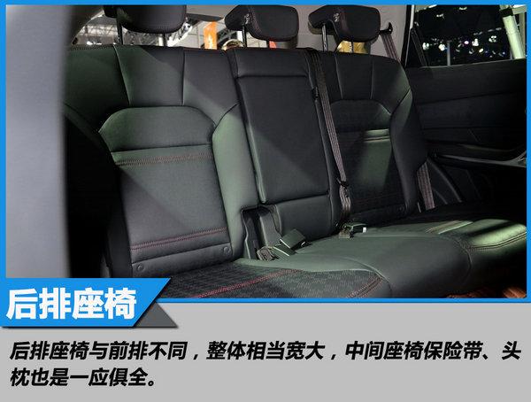 解读升级要素 实拍江淮2018款瑞风S7运动版-图8