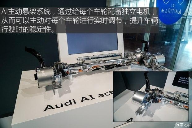 奥迪(进口) 奥迪A8 2018款 A8L 基本型