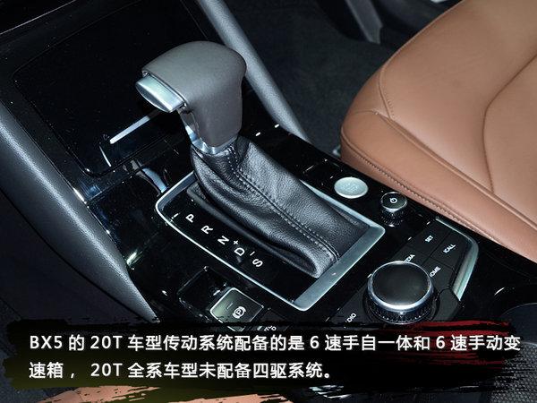 以大欺小 成都车展实拍德国宝沃BX5 20T车型-图7