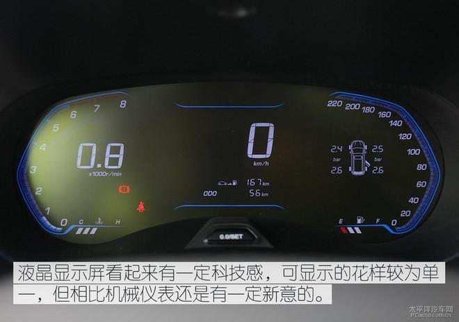 五菱宏光S3体验 配独立后悬的7座SUV