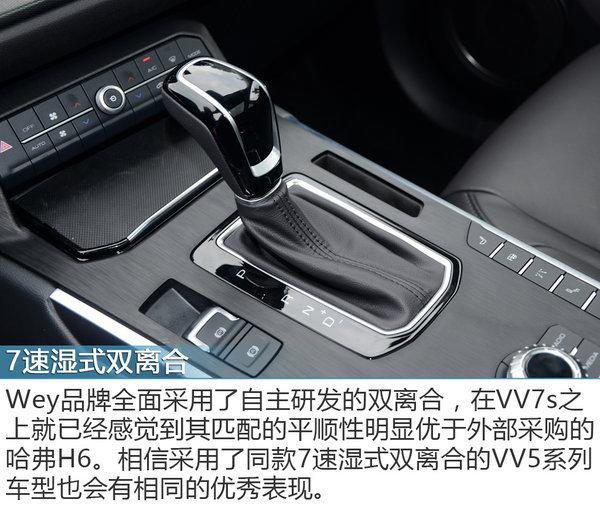 长得好看就能为所欲为吗 15万能买到的高颜值SUV-图12
