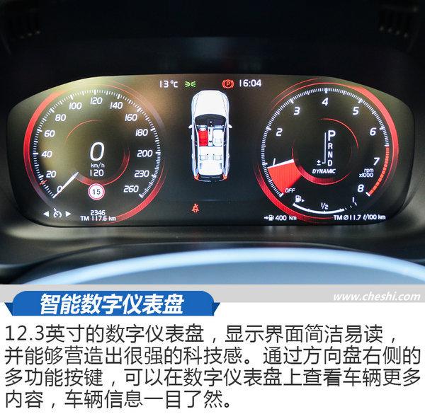 一款有内涵的SUV 沃尔沃全新XC60科技配置大起底-图3