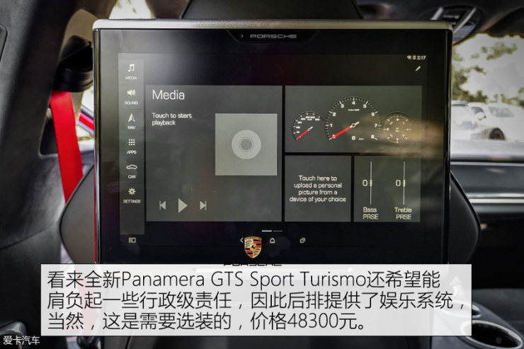 试驾Panamera GTS