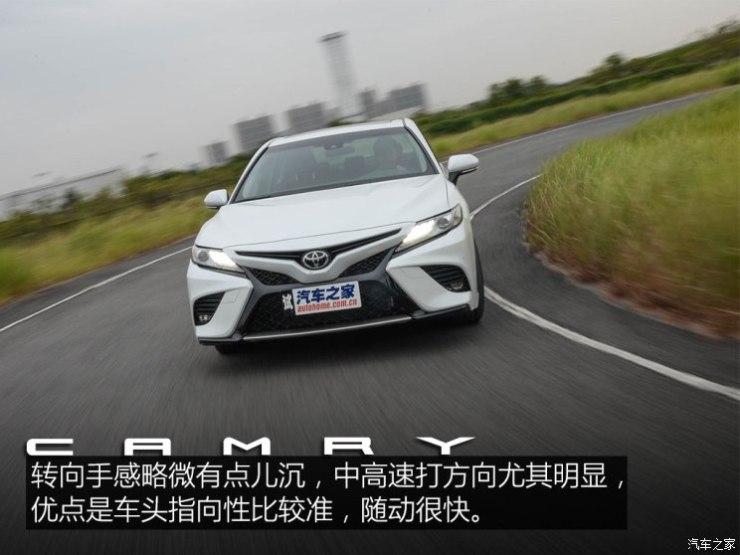 广汽丰田 凯美瑞 2018款 2.5Q 旗舰版