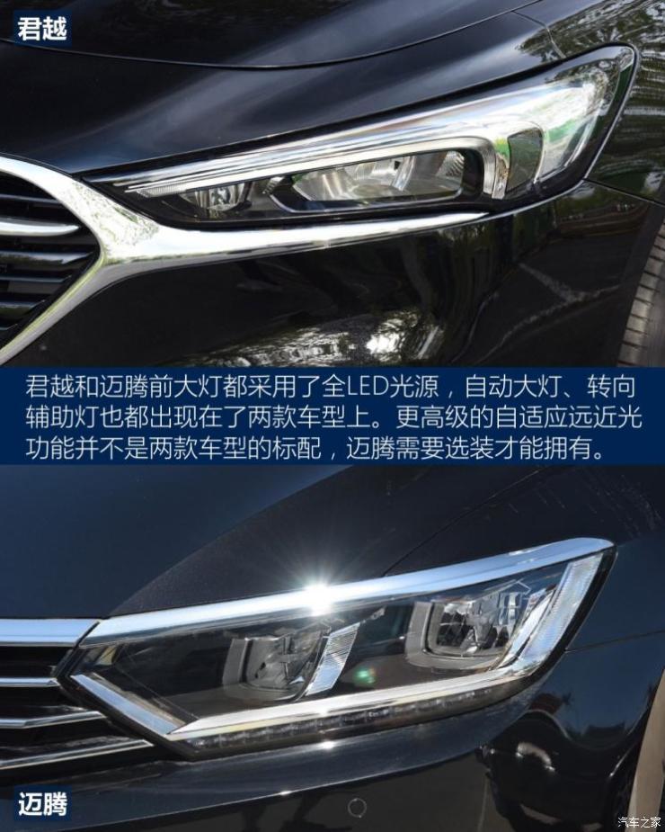 一汽-大众 迈腾 2019款 380TSI DSG 豪华型 国VI