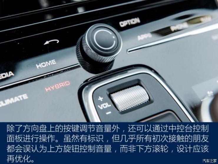 保时捷 Panamera新能源 2018款 Panamera 4 E-Hybrid 行政加长版 2.9T