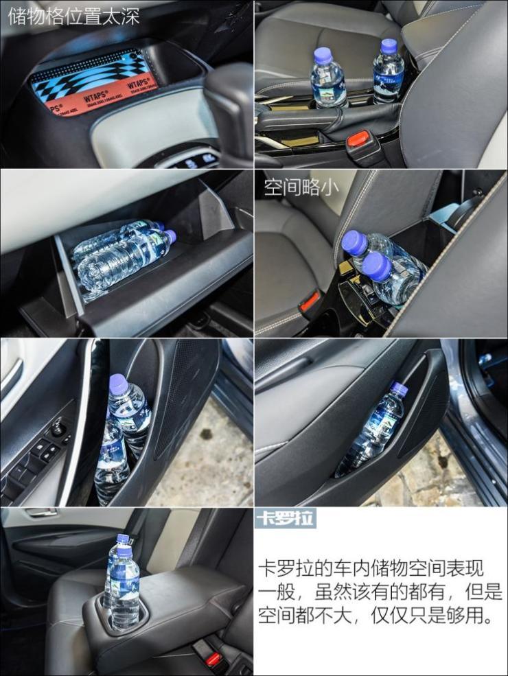 丰田(进口) 卡罗拉(进口) 2019款 Altis Hybrid
