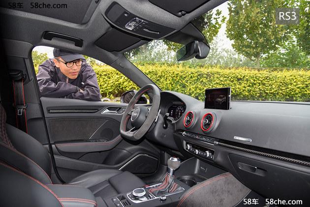 《我试你车》奔驰AMG A45车主聊奥迪RS3