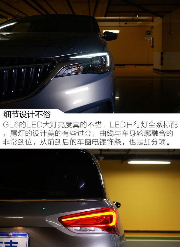 家用MPV市场新宠 试驾上汽通用别克GL6 1.3T-图4