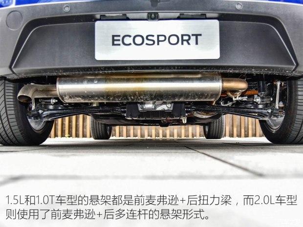 长安福特 翼搏 2018款 2.0L 自动四驱尊翼型