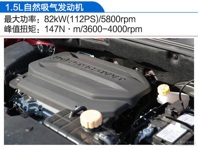 物美价廉 测试宝骏510 1.5L 6MT豪华型