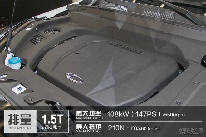 奇瑞瑞虎8买哪款? 推荐1.5T DCT豪华型