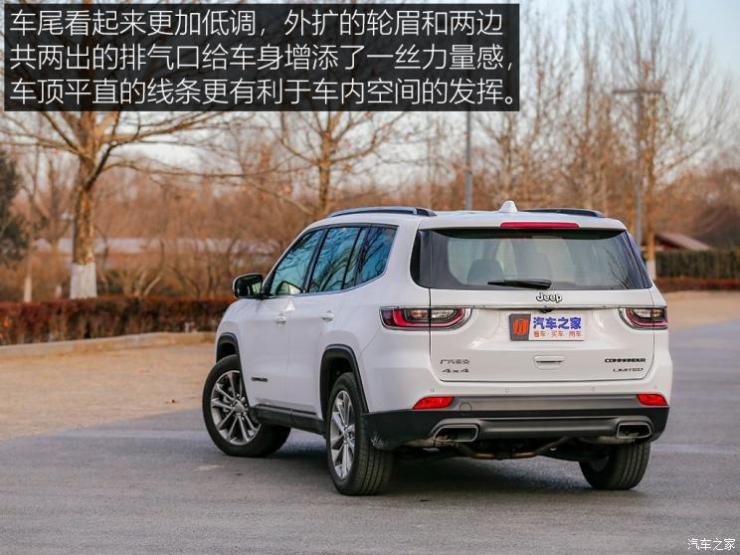 广汽菲克Jeep 指挥官 2018款 2.0T 四驱智享版