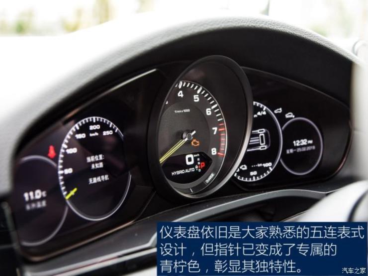 保时捷 Cayenne新能源 2019款 Cayenne E-Hybrid 2.0T