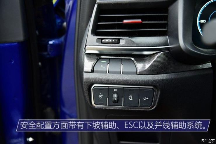 长城汽车 哈弗H4 2018款 蓝标 1.5GDIT  DCT风尚型