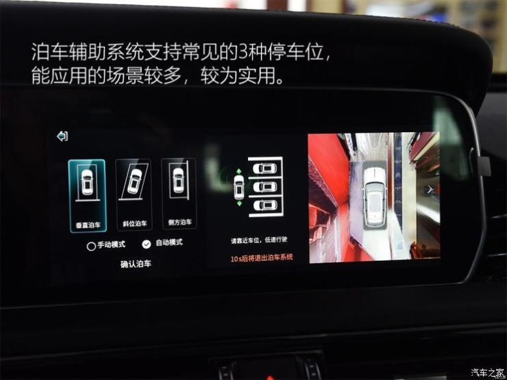 一汽红旗 红旗HS5 2019款 2.0T 智联旗领四驱版