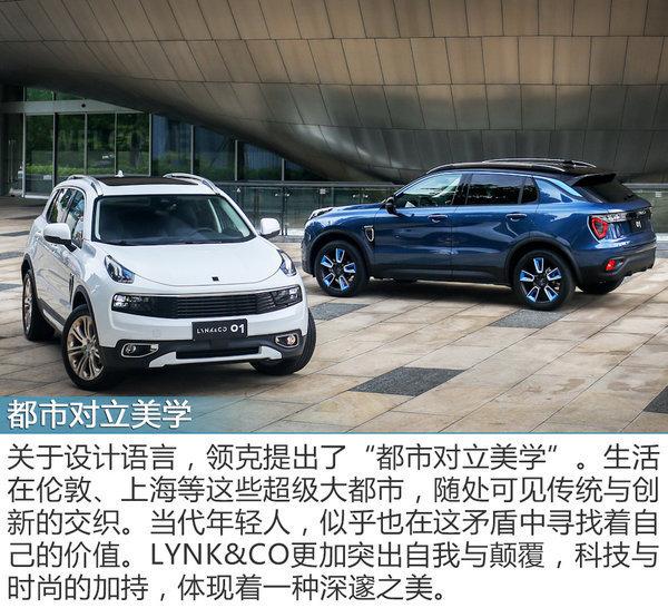 长得好看就能为所欲为吗 15万能买到的高颜值SUV-图1