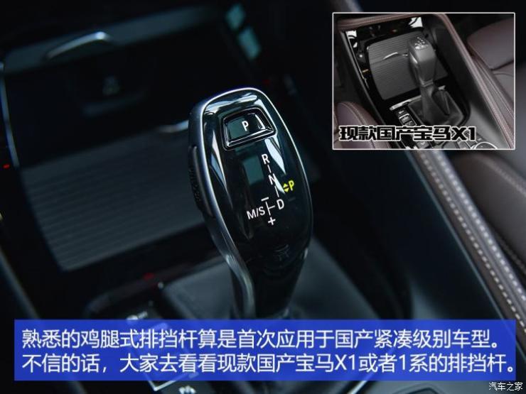 华晨宝马 宝马X2 2019款 xDrive25i