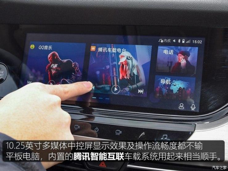 长安汽车 长安CS35 PLUS 2018款 1.6L 自动智联版