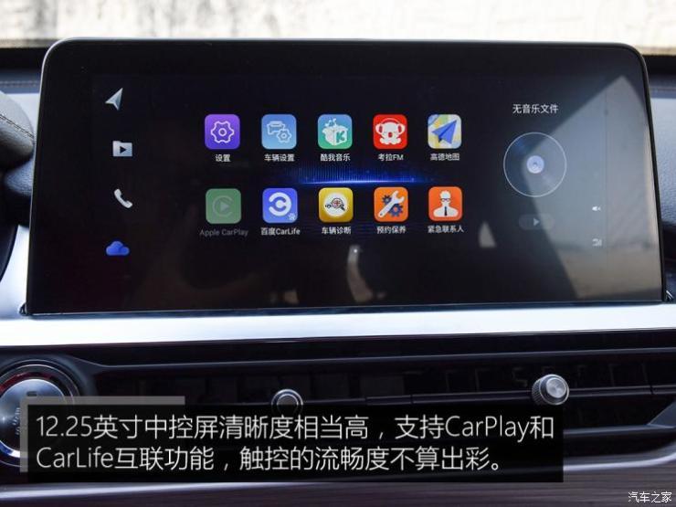 奇瑞汽车 瑞虎8 2019款 1.6TGDI 基本型