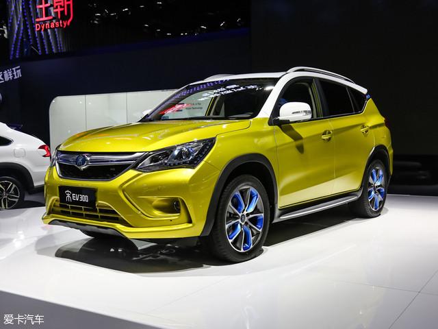 比亚迪汽车2017款宋EV