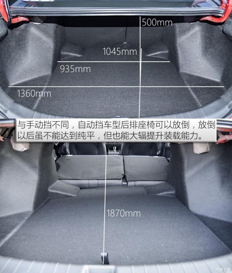 比亚迪 秦 2019款 1.5L 自动尊贵型
