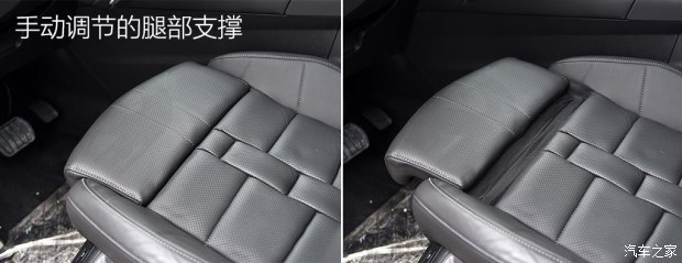 长安标致雪铁龙 DS 7 2018款 基本型