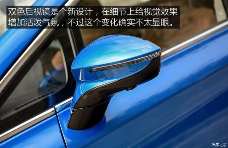比亚迪 宋MAX 2019款 自动智联睿享型 6座