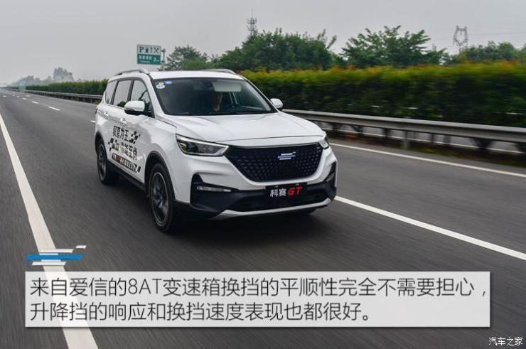 长安汽车 长安欧尚科赛 2019款 GT 基本型