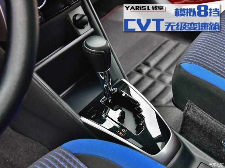广汽丰田 YARiS L 致享 2017款 1.5G CVT炫动天窗版