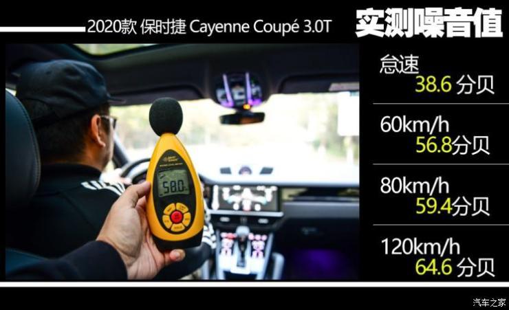 保时捷 Cayenne 2019款 Cayenne Coupé 3.0T
